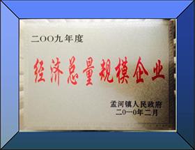 江苏亚博足彩yabo88汽车零部件股份有限公司